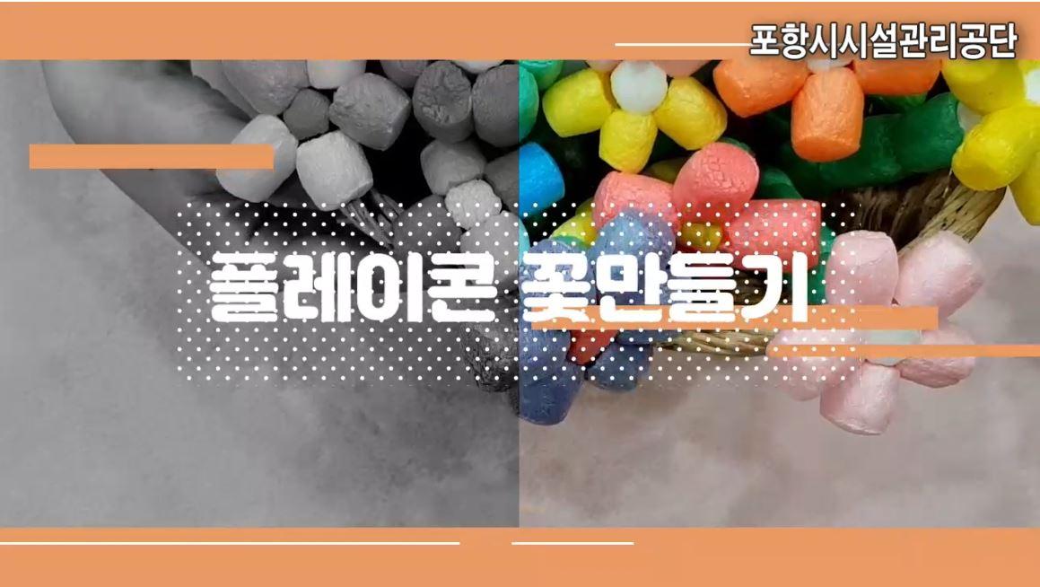 사본 -아이조아플라자 동영상 제공1.jpg